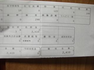 Cimg1269