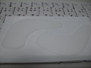 Cimg4520