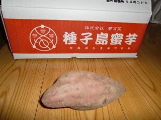 Cimg0121